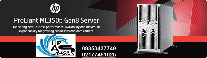 سرور های اچ پی سری ام ال ML350p